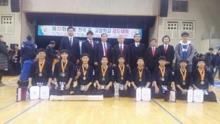 제33회 추계 전국 중·고등학교 검도대회