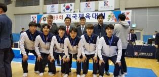제99회 전국체육대회 결과