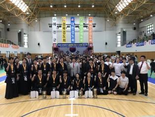 제6회 국무총리기 생활체육 전국시도대항 검도대회