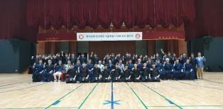 제100회 전국체육대회 서울시대표선수 결단식