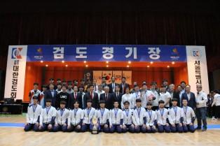 제100회 전국체육대회